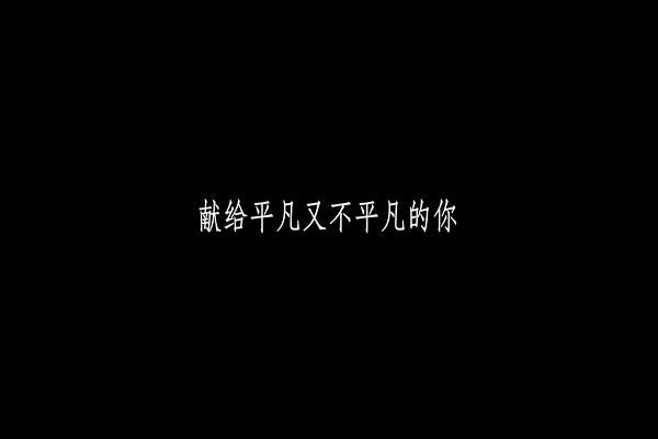 徐州残疾人事业专题片