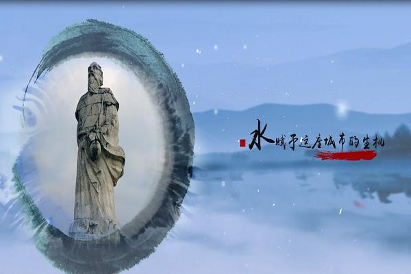 长寿之乡彭山宣传专题片