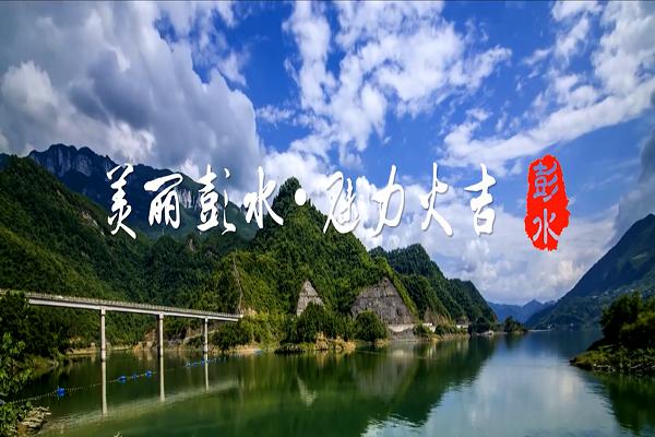 扶贫公益专题片-乡火