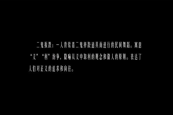 时光里的手艺人专题片