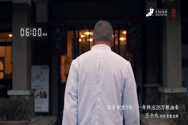 己亥2019文化村贺岁片
