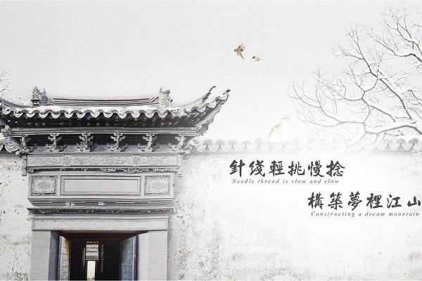 中国刺绣艺术馆景区