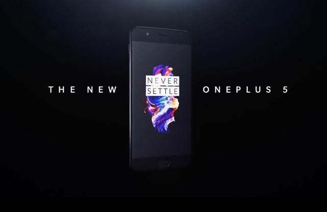 OnePlus 5 外观篇