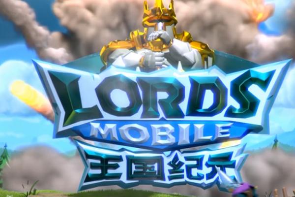王国纪元游戏